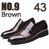 NO.9 Brown 43size