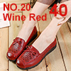 NO.20 Red 40